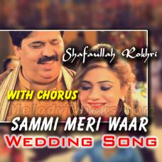 Sammi Meri Waar - Karaoke Mp3 - With Chorus - Shafaullah Rokhri