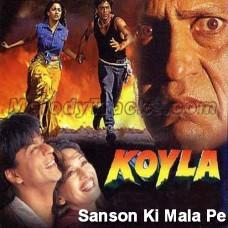 Sanson Ki Mala Pe - Karaoke Mp3 - Kavita Krishnamurthy - Koyla