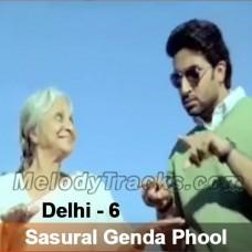 Sasural Genda Phool - Karaoke Mp3 - Rekha Bharadwaj - Delhi-6