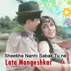 Seekha nahi sabak tune - Karaoke Mp3 - Lata Mangeshkar - Sapno Ka Saudagar 1968