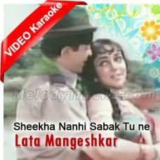 Seekha nahi sabak tune - Mp3 + VIDEO Karaoke - Lata Mangeshkar - Sapno Ka Saudagar 1968