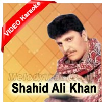 Umar Qaid Hogi Kya Hai Fesla - Mp3 + VIDEO Karaoke - Shahid Ali Khan