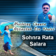 Sohna Rata Salara - Karaoke Mp3 - Mushtaq Cheena - Saraiki