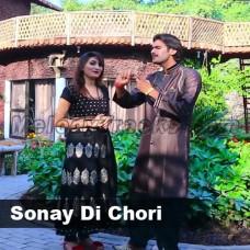 Sonay Di Chori - Karaoke Mp3 - Wajid Ali Baghdadi - Saraiki