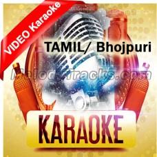 Jaan Se Zayada Tumhein Pyar - Mp3 + VIDEO Karaoke - Ashni - Tamil