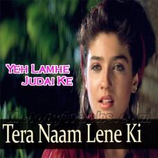 Tera Naam Lene Ki - Karaoke Mp3 - Kumar Sanu - Sadhna - Ye Lamhe Judai Ke