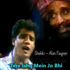 Tere Ishq Mein Jo Bhi - Karaoke Mp3 - Muhammad Ali Shehki - Alan Faqeer