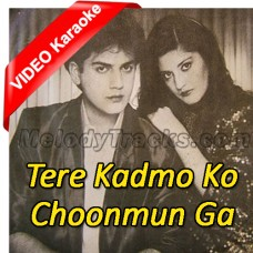 Tere kadmo ko choomunga - Mp3 + VIDEO Karaoke - Zohaib Hssan & Nazia Hassan