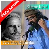 Tere ishq ki inteha chahta hoon - Mp3 + VIDEO Karaoke - Klame Iqbal - Asrar - PTV