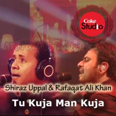 Tu Kuja Man Kuja - Karaoke Mp3 - Coke Studio - Shiraz Uppal & Rafaqat Ali Khan