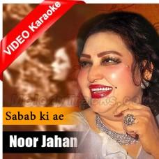 Tu Mile Kadi Kadi Sabab Ki - Mp3 + VIDEO Karaoke - Noor Jahan - Inteqam