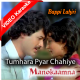 Tumhara Pyar Chahiye Mujhe - Mp3 + VIDEO Karaoke - Manokaamna - Bappi Lahiri
