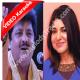 Thoda Sa Pyar Hua Hai - Mp3 + VIDEO Karaoke - Udit - Alka - Maine Dil Tujhko Diya - 2002
