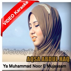 Ya Muhammad Noor e Mujassam - MP3 + VIDEO Karaoke - Aqsa