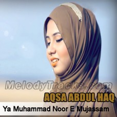 Ya Muhammad Noor e Mujassam - Karaoke Mp3 - Aqsa