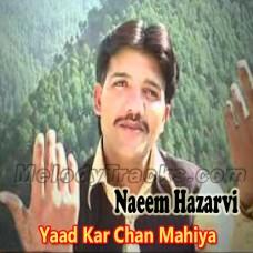 Yaad Kar Chan Mahi - Karaoke Mp3 - Naeem Hazarvi - Saraiki - Sindhi