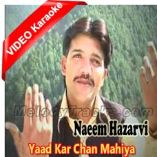 Yaad Kar Chan Mahi - Mp3 + VIDEO Karaoke - Naeem Hazarvi - Saraiki / Sindhi