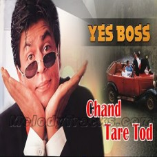 Chaand taare tod laoon - Karaoke Mp3 - Yes Boss (1997) - Abhijeet