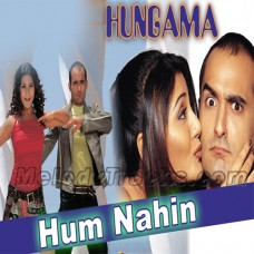 Hum nahi tere dushmano mein - Karaoke Mp3 - Sonu - Abhijeet - Alka
