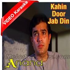 Kahin door jab din dhal jaye - Mp3 + VIDEO Karaoke - Abhijeet