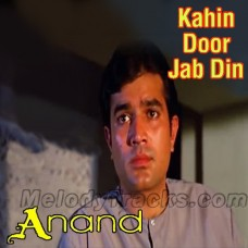 Kahin door jab din dhal jaye - Karaoke Mp3 - Abhijeet