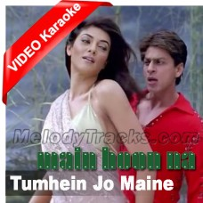 Tumhen jo main ne dekha - Mp3 + VIDEO Karaoke - Main Hoon Na (2004) - Abhijeet - Shreya