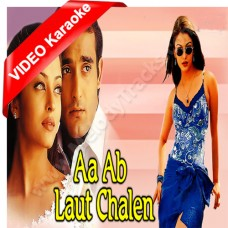 Aa ab laut chalen - Mp3 + VIDEO Karaoke - Udit Narayan - Alka