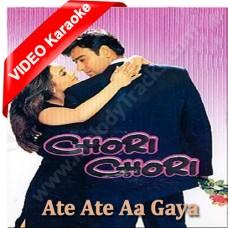 Aate aaty aa gaye paas hum - Mp3 + VIDEO Karaoke - Alka Yagnik