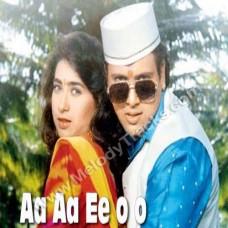 Aa aa ee oo oo oo Mera Dil Na Todo - Karaoke Mp3 - Abhijeet Alka