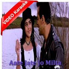 Aate Jaate Jo Milta - Mp3 + VIDEO Karaoke - Har Dil Jo Pyar Karega - Sonu Nigam - Alka