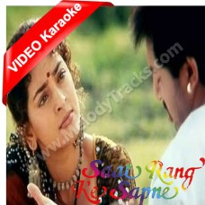 Aati hai to chal - Mp3 + VIDEO Karaoke - Alka Yagnik - Babul Supriyo