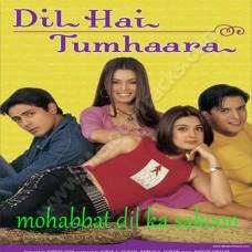 Mohabbat Dil Ka Sakoon - Karaoke Mp3 - Udit Narayan - Alka - Kumar Sanu - Dil hai tumhara - 2002