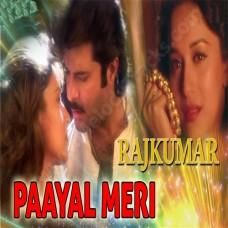 Payal Meri Jadu Jagati Hai - Karaoke Mp3 - Udit Narayan - Alka - Rajkumar - 1996