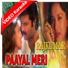 Payal Meri Jadu Jagati Hai - Mp3 + VIDEO Karaoke - Udit Narayan - Alka - Rajkumar - 1996