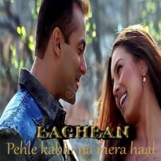 Pehle Kabhi Na Mera Haal - Karaoke Mp3 - Udit - Alka - Baaghban - 2003