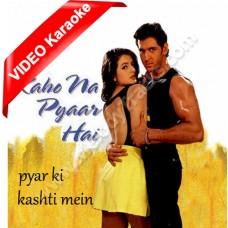 Pyar Ki Kashti Mein - Mp3 + VIDEO Karaoke - Udit Narayan - Alka - Kaho Na Pyar Hai - 2000