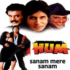 Sanam mere sanam - Karaoke Mp3 - Amit Kumar / Alka