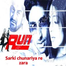 Sarki Chunariya Re Zara Zara - Karaoke Mp3 - Udit Narayan - Alka - Run - 2004