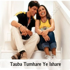 Tauba tumhare ye ishare - Karaoke Mp3 - Chalte Chalte - Abhijeet - Alka