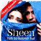 Ye To Kashmir Hai - Mp3 + VIDEO Karaoke - Udit Narayan - Alka - Sheen - 2004