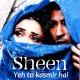 Ye to kashmir hai - Karaoke Mp3 - Udit Narayan - Alka - Sheen 2004