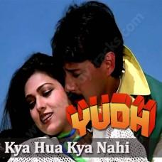 Kya Hua Kya Nahi Mujhko - Karaoke Mp3 - Amit Kumar / Asha