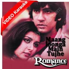 Maang Loonga Main Tujhe - MP3 + VIDEO karaoke - Amit Kumar - Lata