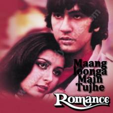 Maang Loonga Main Tujhe - Karaoke Mp3 - Amit Kumar - Lata