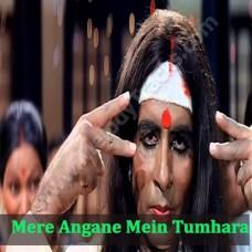 Mere angne mein - Karaoke Mp3 - Laawaris (1981) - Amitabh Bachchan
