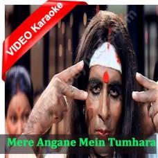 Mere angne mein - Mp3 + VIDEO karaoke - Laawaris (1981) - Amitabh Bachchan