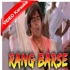 Rang barse bheege chunarwali - Mp3 + VIDEO karaoke - Silsila (1981) - Amitabh Bachchan