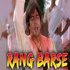 Rang barse bheege chunarwali - Karaoke Mp3 - Silsila (1981) - Amitabh Bachchan