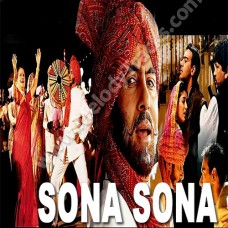 Sona Sona Dil Mera Sona - Karaoke Mp3 - Amitabh - Jaspinder Narula - Sonu