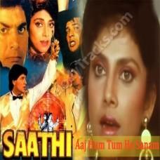 Aaj hum tum o sanam - Karaoke Mp3 - Jolly Mukherji - Anuradha